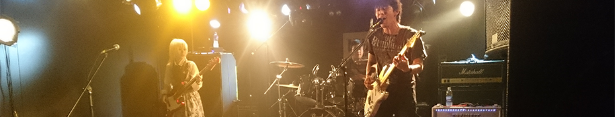FREIHEIT(ふらいはいと)-仙台で活動するバンド