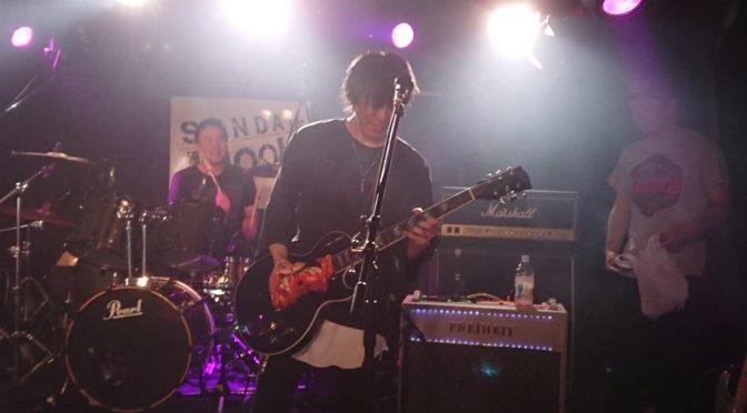 カニギター